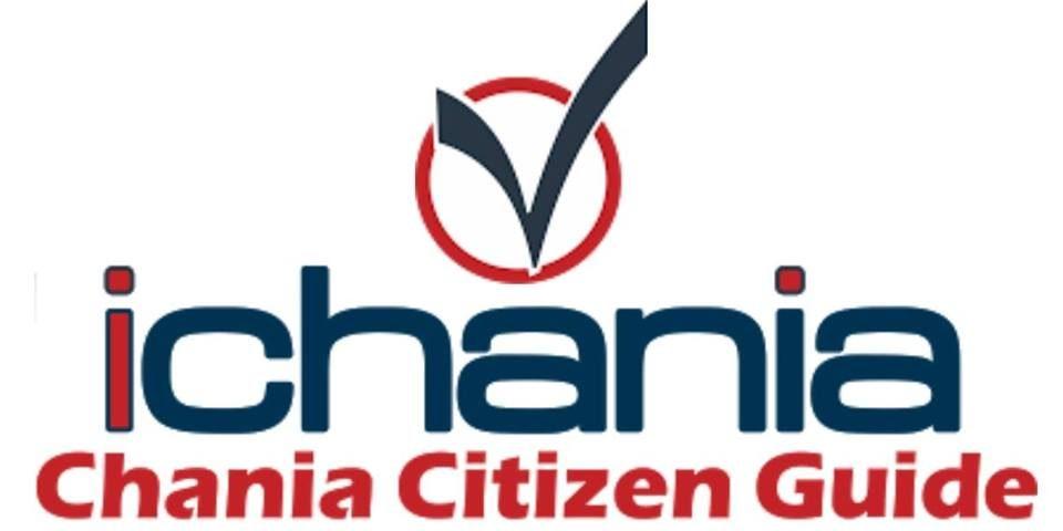 Chania Citizen Guide
